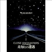 Click here for more info about 'Steven Spielberg - Close Encounters Of The Third Kind'