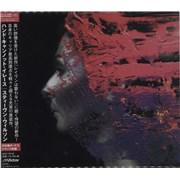 Steven Wilson Hand. Cannot. Erase. Japan CD album