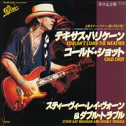"""Stevie Ray Vaughan Couldn't Stand The Weather Japan 7"""" vinyl"""