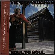 Click here for more info about 'Stevie Ray Vaughan - Soul To Soul + Press Releases'