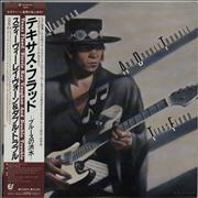 Stevie Ray Vaughan Texas Flood Japan vinyl LP