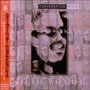 Click here for more info about 'Stevie Wonder - Conversation Peace'