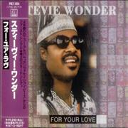 Click here for more info about 'Stevie Wonder - For Your Love'
