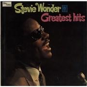 Stevie Wonder Greatest Hits - 1st VG+ UK vinyl LP