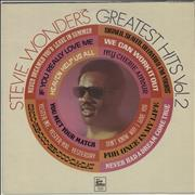 Click here for more info about 'Stevie Wonder - Greatest Hits Volume 2'
