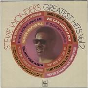 Stevie Wonder Greatest Hits Volume 2 UK vinyl LP
