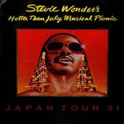 Click here for more info about 'Stevie Wonder - Hotter Than July Musical Picnic - Japan Tour 81'