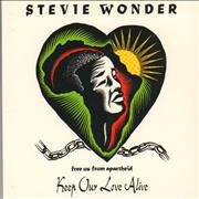 Click here for more info about 'Stevie Wonder - Keep Our Love Alive'