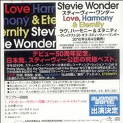 Click here for more info about 'Stevie Wonder - Love, Harmony & Eternity Sampler'