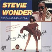 Click here for more info about 'Stevie Wonder - Love Light In Flight'