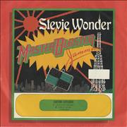 Click here for more info about 'Stevie Wonder - Masterblaster (Jammin') + Sleeve'