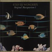 Click here for more info about 'Stevie Wonder - Original Musiquarium I - EX'