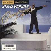 "Stevie Wonder Overjoyed Japan 7"" vinyl Promo"