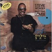"""Stevie Wonder Part-Time Lover Japan 7"""" vinyl"""