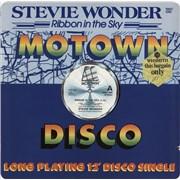 "Stevie Wonder Ribbon In The Sky UK 12"" vinyl"