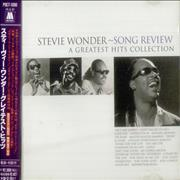 Click here for more info about 'Stevie Wonder - Song Review (A Greatest Hits Collection)'