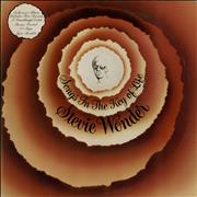 Click here for more info about 'Stevie Wonder - Songs In The Key Of Life - Complete - VG'