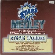 """Stevie Wonder Stars On Stevie UK 7"""" vinyl"""