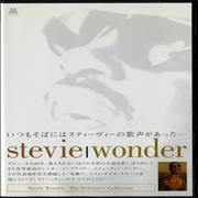 Click here for more info about 'Stevie Wonder - The Definitive Collection - Special Sampler'
