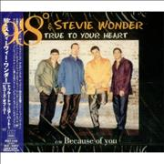 Click here for more info about 'Stevie Wonder - True To Your Heart'