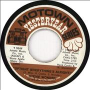 Click here for more info about 'Stevie Wonder - Uptight (Everything's Alright)'
