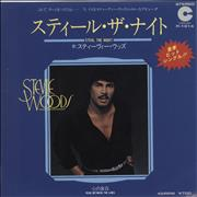 Click here for more info about 'Stevie Woods - Steal The Night'