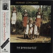 Click here for more info about 'Stewart Copeland - The Rhythmatist + Press Release Sheets'