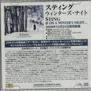 Click here for more info about 'Sting - If On A Winter's Night'