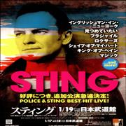 Click here for more info about 'Sting - Symphonicity Japan Tour 2011'