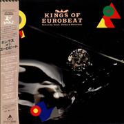 Click here for more info about 'Stock Aitken Waterman - Kings Of Eurobeat'