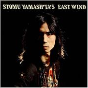 Click here for more info about 'Stomu Yamashta - One By One'