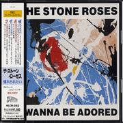 Click here for more info about 'Stone Roses - I Wanna Be Adored'