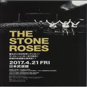 Click here for more info about 'Stone Roses - Live In Tokyo 2017'