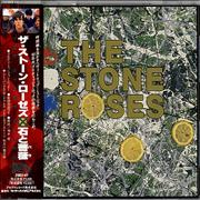 Click here for more info about 'Stone Roses - The Stone Roses - no obi'