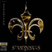 Click here for more info about 'Stratovarius - Stratovarius'