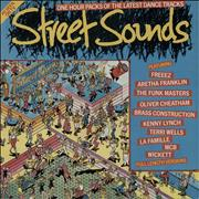 Street Sounds Compilation Street Sound Edition 5 - Full Length Versions UK vinyl LP