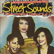 Street Sounds Compilation Street Sounds Edition 1 UK vinyl LP