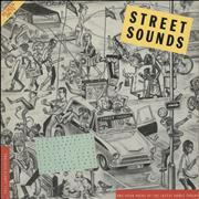Street Sounds Compilation Street Sounds Edition 7 UK vinyl LP