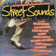 Street Sounds Compilation Street Sounds '87-2 UK vinyl LP