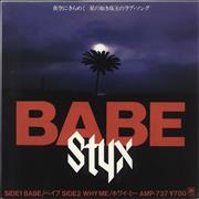 Click here for more info about 'Styx - Babe + Red Babe Insert'