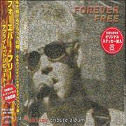 Click here for more info about 'Sublime - Forever Free: A Sublime Tribute Album'
