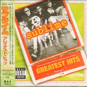 Click here for more info about 'Sublime - Greatest Hits'