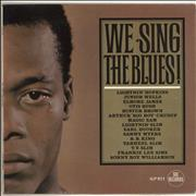 Click here for more info about 'Sue Records - We Sing The Blues!'