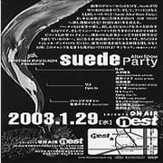 Click here for more info about 'Suede - After Show Party'