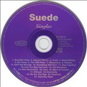 Click here for more info about 'Suede - Singles'