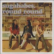 Click here for more info about 'Sugababes - Round Round + Postcards'