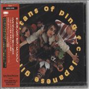 Click here for more info about 'Sultans Of Ping F.C. - Japanese Girls'