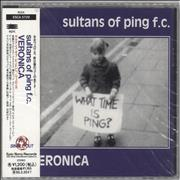 Click here for more info about 'Sultans Of Ping F.C. - Veronica - Sealed'