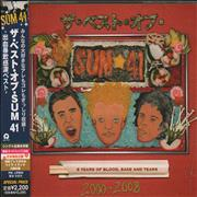 Click here for more info about 'Sum 41 - Best Of Sum 41'