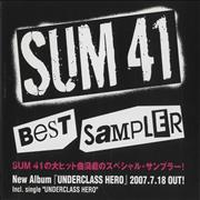 Click here for more info about 'Sum 41 - Best Sampler'